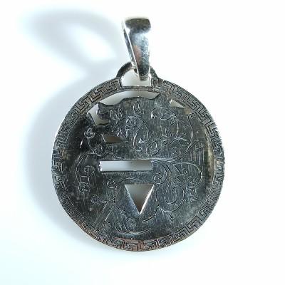 Славянский оберег Знак Велеса