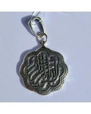 Кулон мусульманский