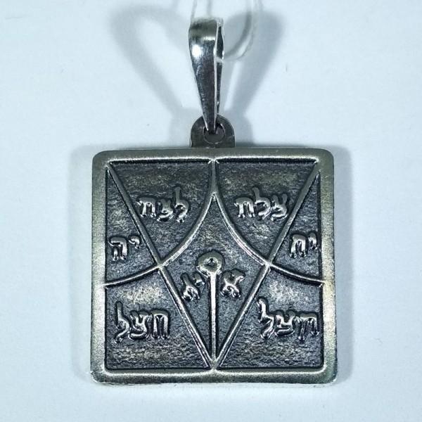 Амулет древнееврейский