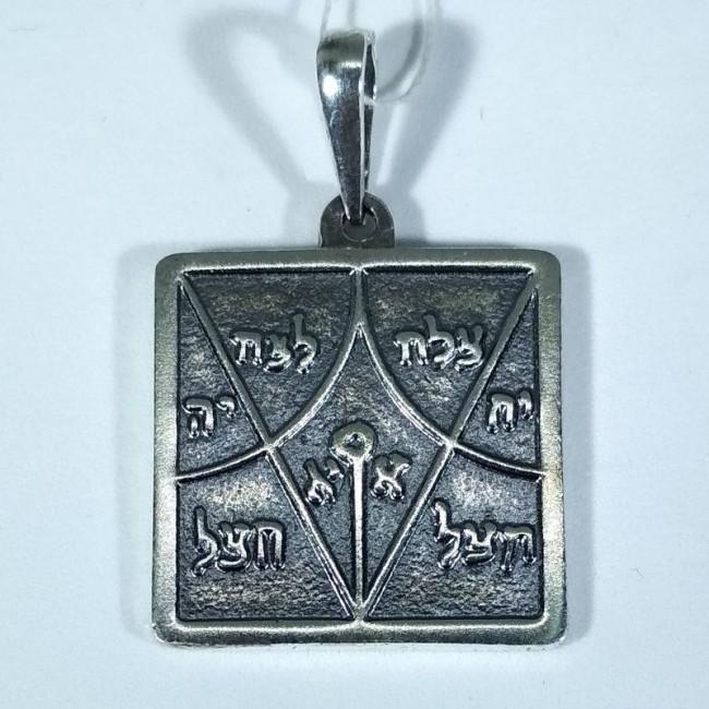 Амулет древнееврейский торговли