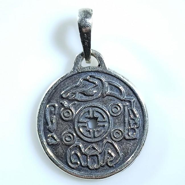 Серебряный медальон монета счастья
