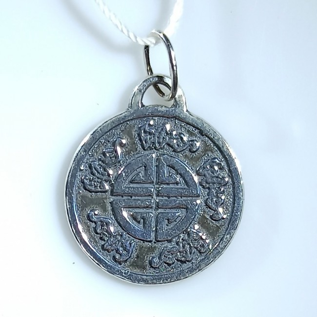 Серебряный медальон Символ Пяти Благ