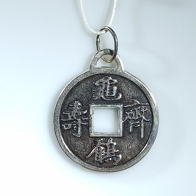 """Серебряный медальон """"Монета счастья""""  фен-шуй"""