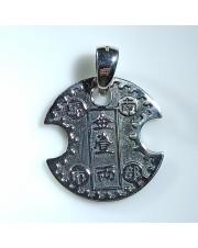 Амулет монета Нанбу.