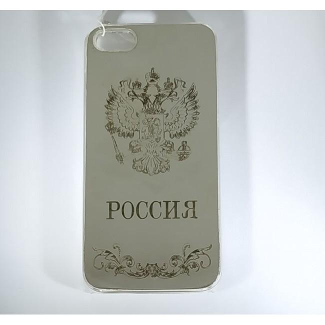 Чехол для iPhone 7 серебряный