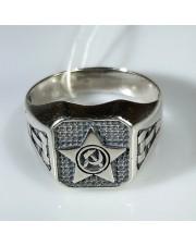 Перстень СССР