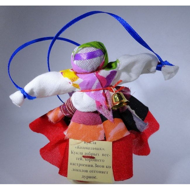 Славянская кукла оберег колокольчик