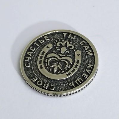 Монета на богатство и удачу