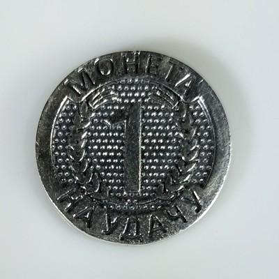 Монета с крысой