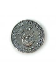 Монета на счастье и удачу