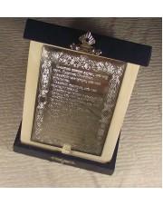 Плакетка серебряная