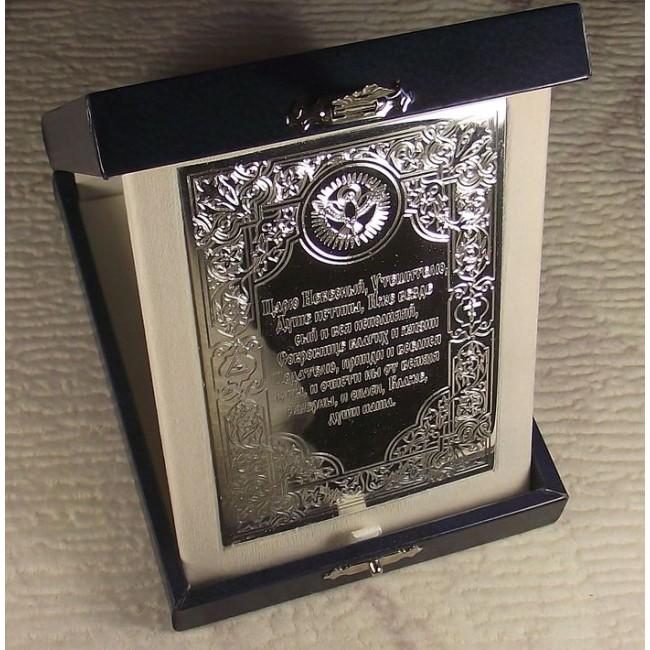 икона плакетка, серебряная