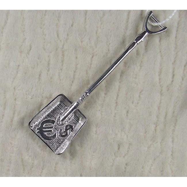 Лопата загребушка серебряная