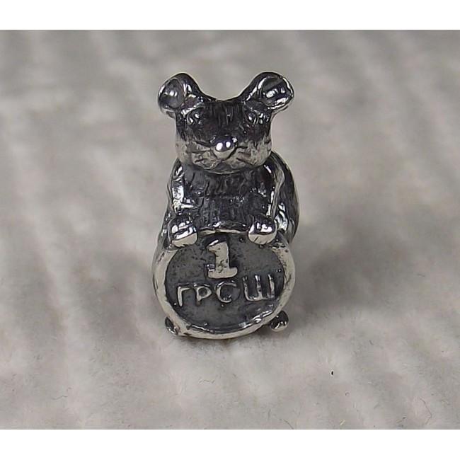 Серебряный сувенир, мышь с грошем