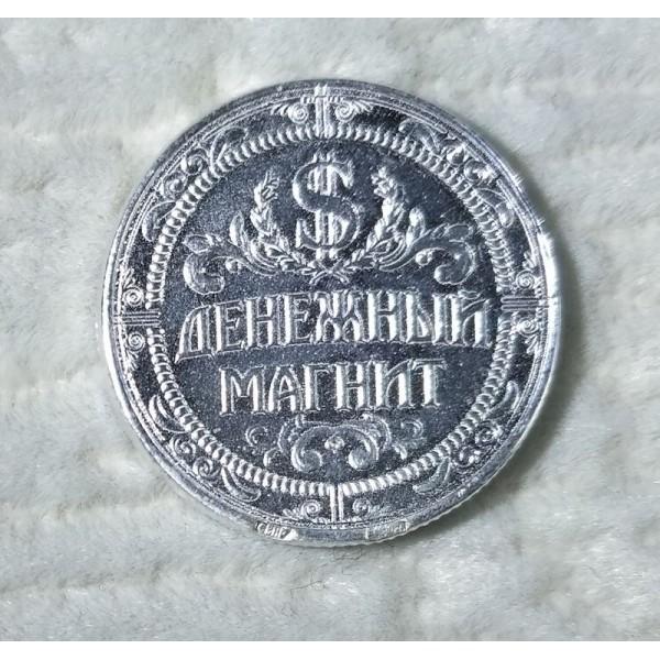 "Монета ""Денежный магнит"""