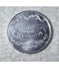 Монета серебряная маме на удачу
