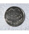 Монета золотая мама