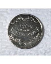 """Монета """"Золотая Мама"""""""