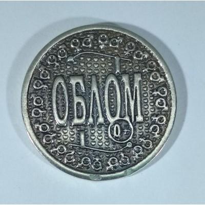 Монета sex