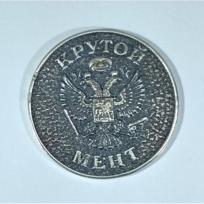 Монета крутой мент