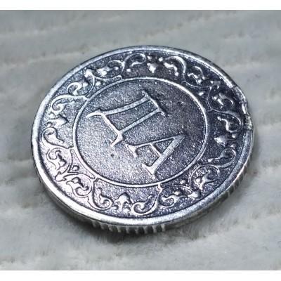 """Монета """"Да"""" или """"Нет"""""""