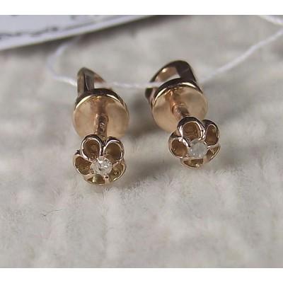 Золотые серьги пусеты с бриллиантами