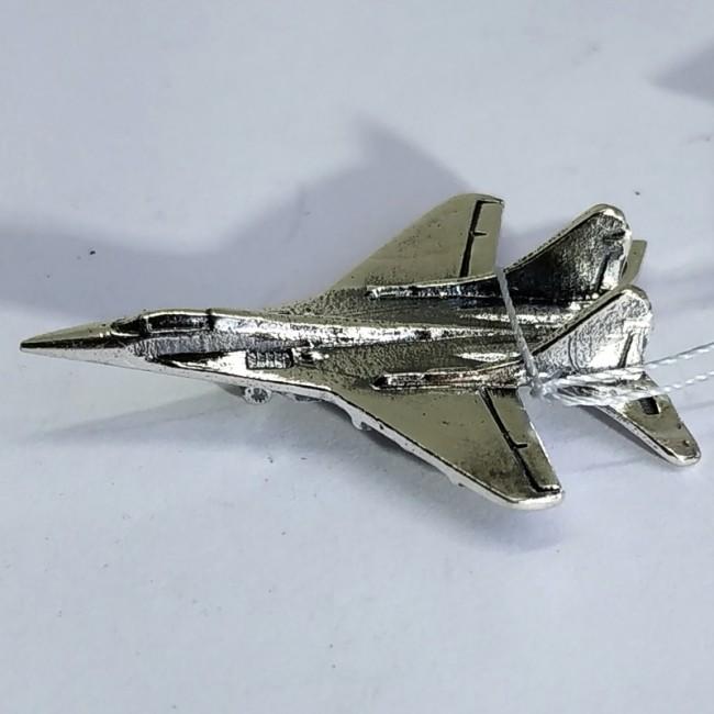 Серебряный самолет