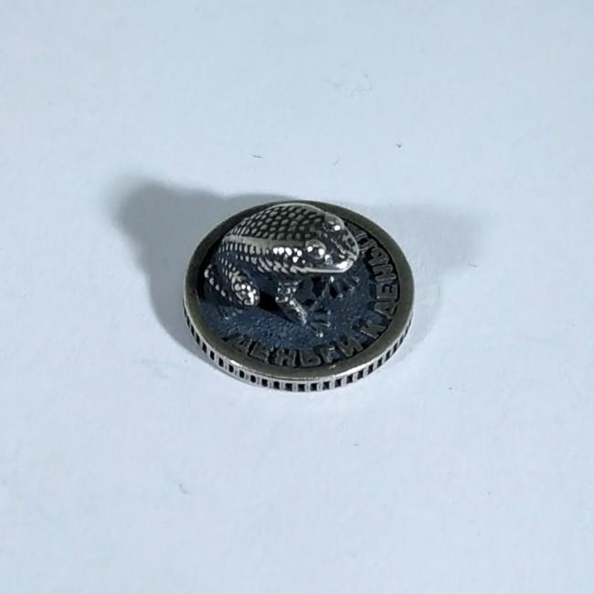 Лягушка с монеткой, серебро